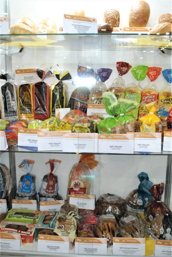 IFFIP форум пищевой промышленности и упаковки 3-5.06.2021